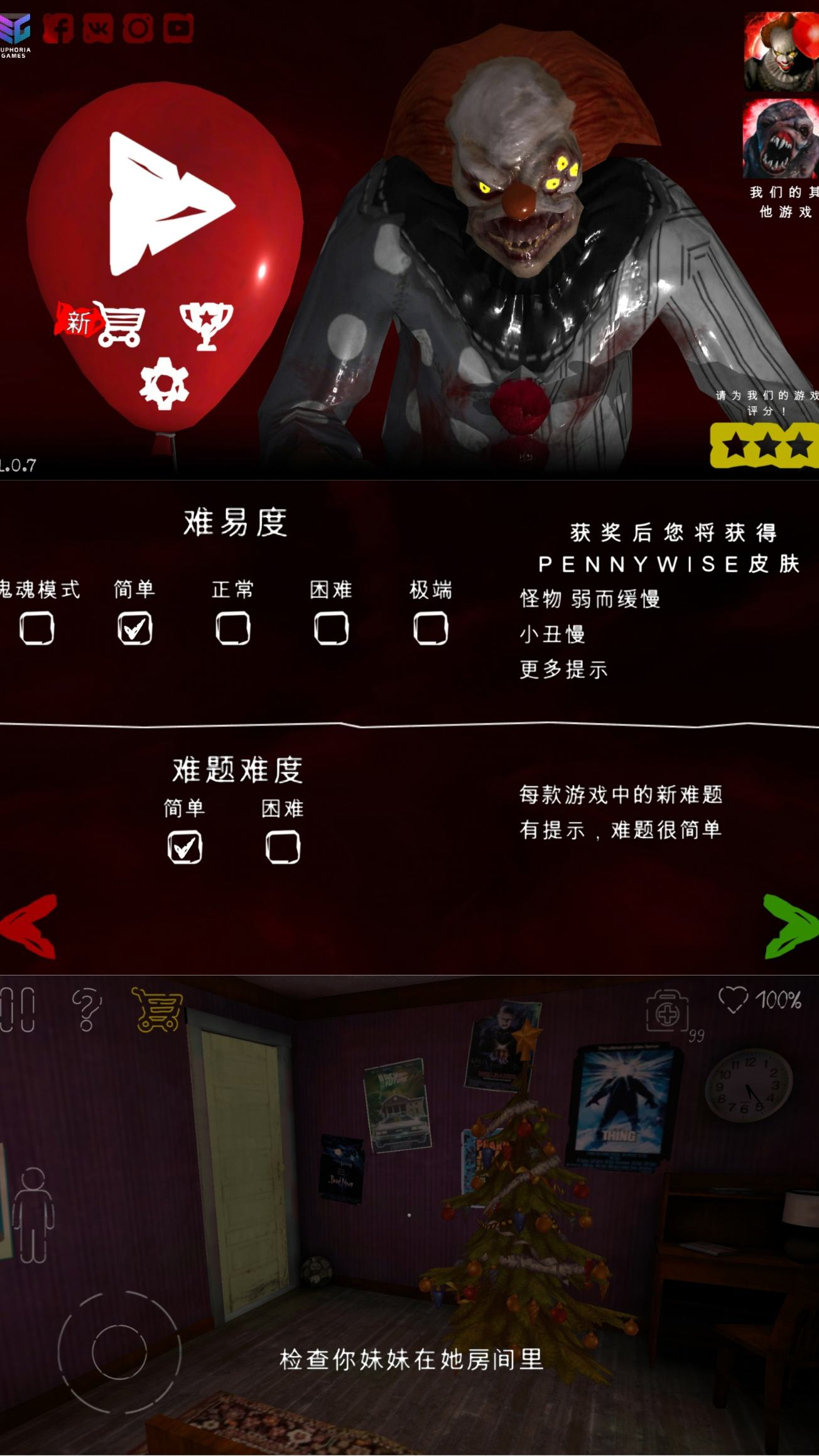 死亡公园2 v1.0.7解锁所有关卡皮肤去除广告无限子弹